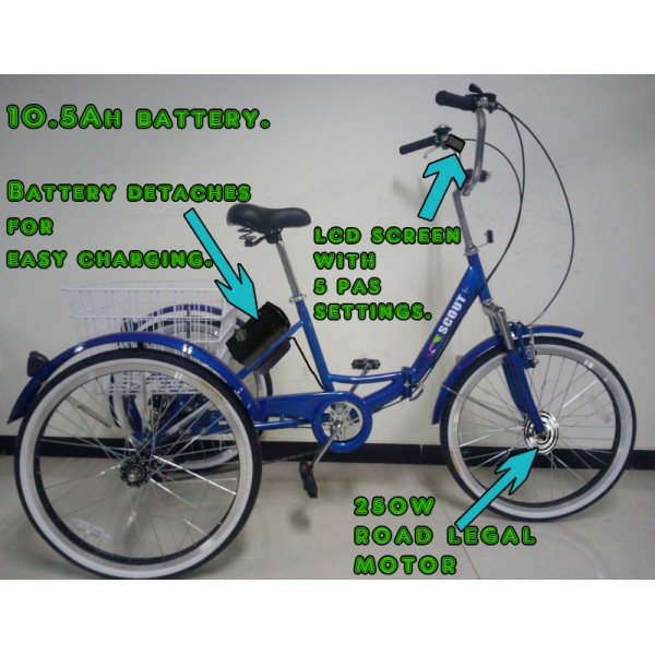 """Adults electric folding tricycle, in Blue 24"""" wheels, 6-speed shimano gears"""