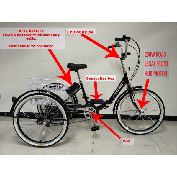 """Adults electric folding tricycle, in Black 24"""" wheels, 6-speed shimano gears"""